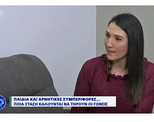 ΜΑΡΙΑ ΓΚΛΙΑΟΥ